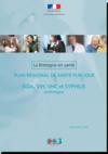 SIDA-VIH-VHC et SYPHILIS-décembre_08
