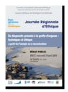 JOURNEE_REGIONALE_ETHIQUE