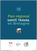 PRST-2016-2020